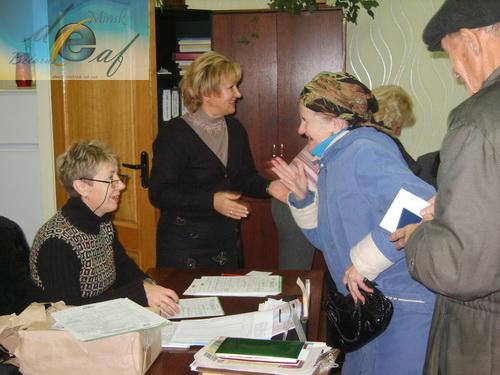 Переписчики за работой в Минской областной организации